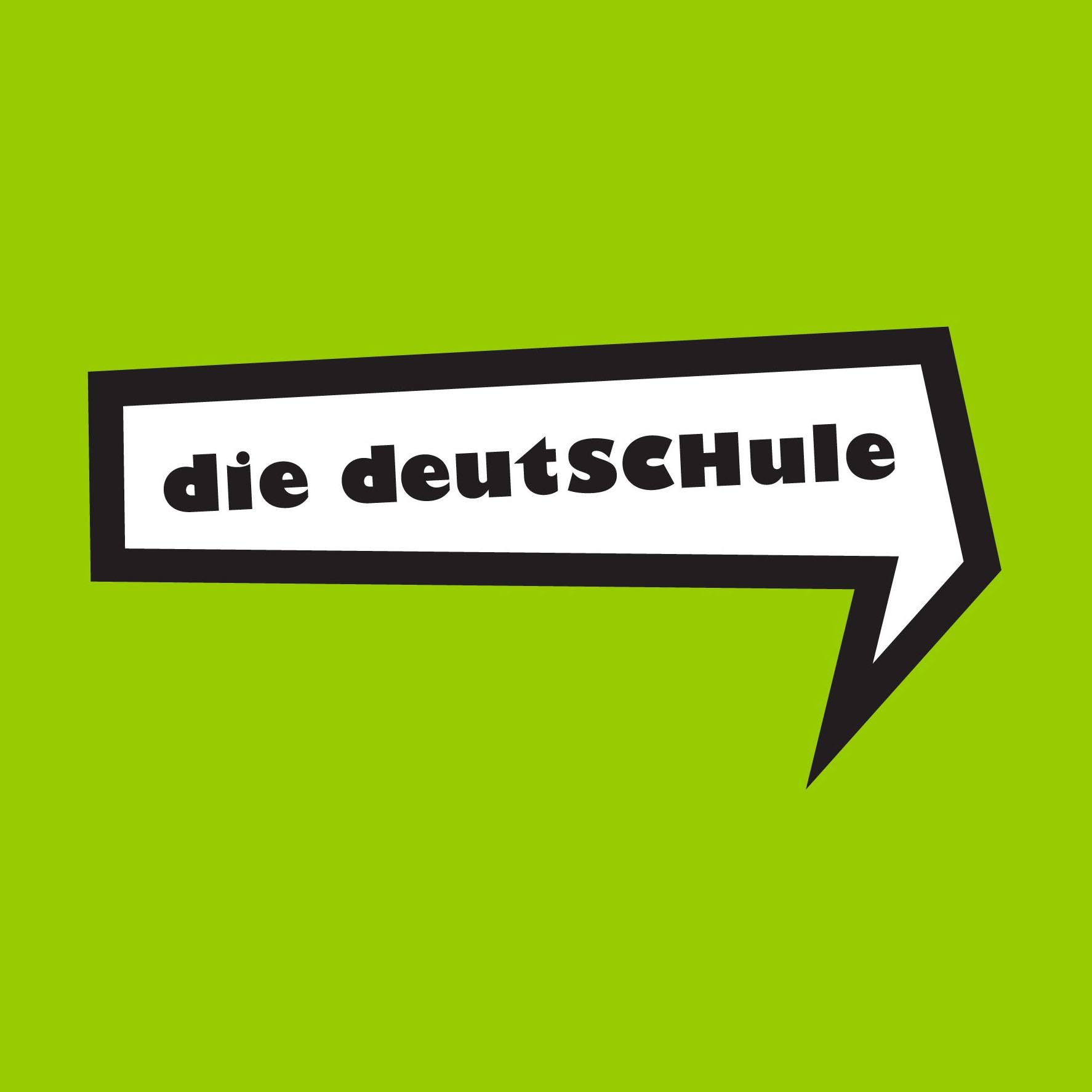 Die Deutschule Zertifizierte Kurse Sofort Starten
